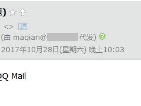Python SMTP发送邮件