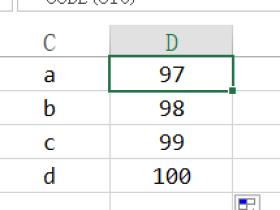 Excel 字符和ASCII互转及十进制转二进制的方法