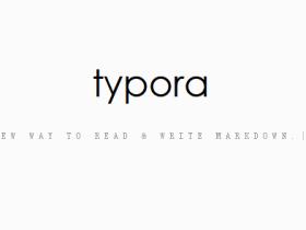 一款极简的markdown编辑器-Typora