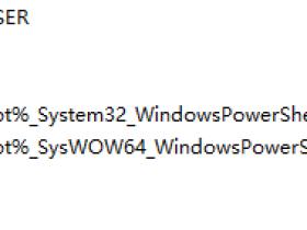 python使用_winreg模块操作注册表