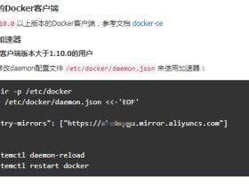 ubuntu 16.04安装docker