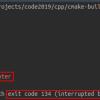 面试题:C++中malloc/free/new/delete/new[]/delete[]的差别