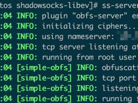 centos安装shadowsocks3并使用obfs混淆