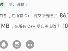 【每日打卡】[leetcode]面试题1.6-字符串压缩