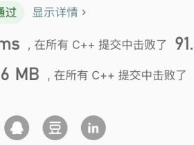 【深搜入门题】[leetcode]46-全排列
