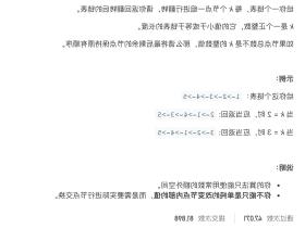 愚人节快乐(leetcode彩蛋)