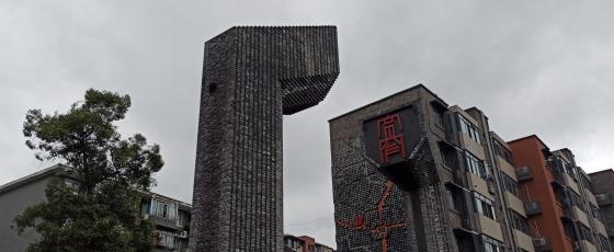 成都游:宽窄巷子+熊猫基地