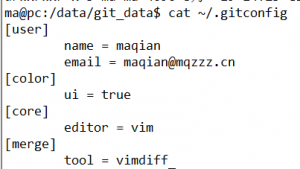 Git学习笔记(一):Git初始化配置
