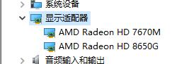 解决amd显卡win10开机黑屏问题