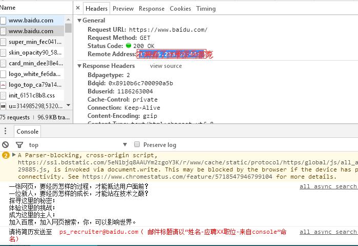 在CentOS6.5上搭建代理服务器TinyProxy