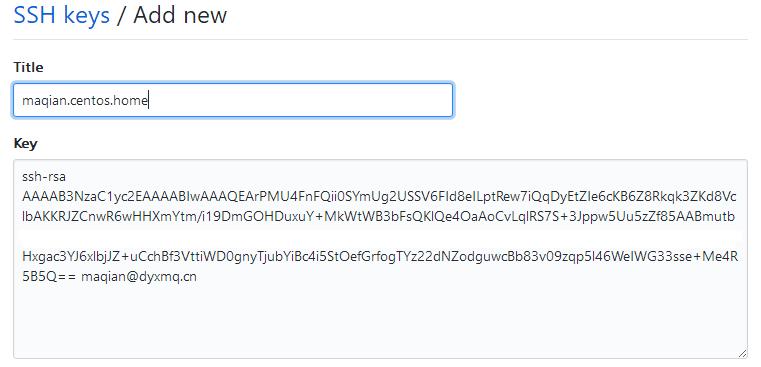 Git学习笔记:连接到Github