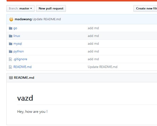 Git学习笔记:提交新项目到github仓库