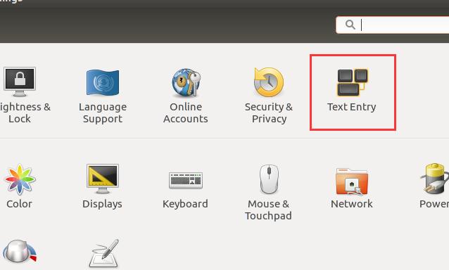 Ubuntu16.04安装搜狗输入法