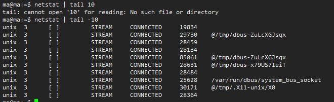 linux netstat命令用法