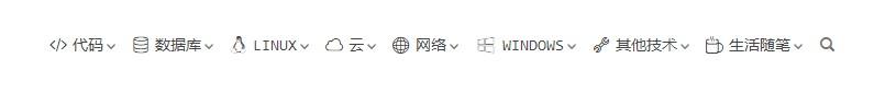 wordpress知更鸟主题添加菜单图标