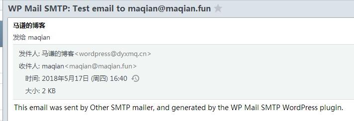 wordpress使用WP Mail SMTP插件发送系统邮件