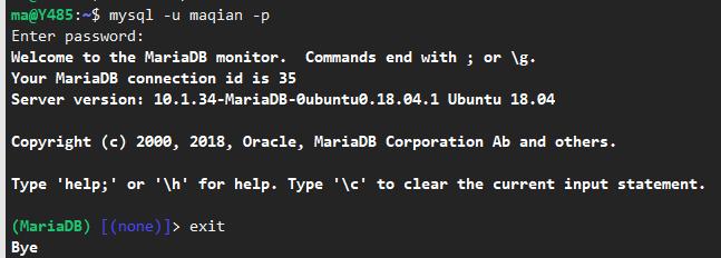 给MySQL终端prompt设置颜色