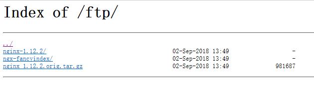 nginx使用fancyindex目录索引