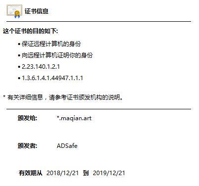 Let's Encrypt泛域名+多域名证书申请