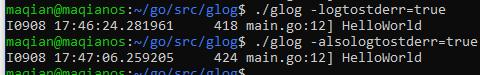 Golang中glog库的使用方法