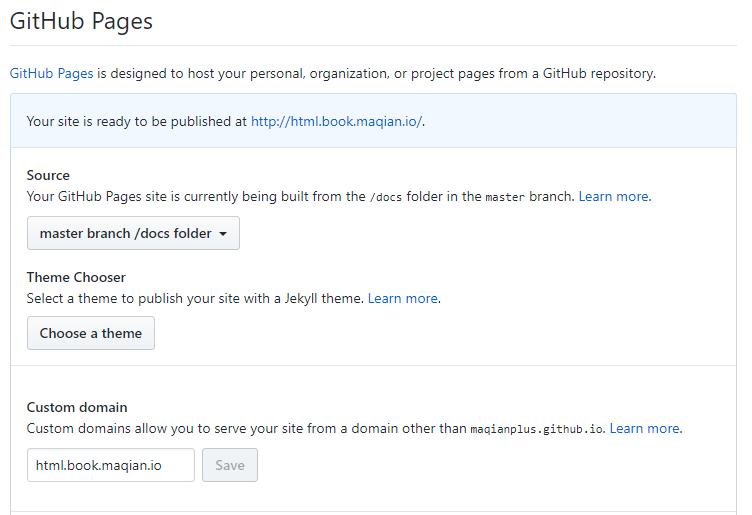 使用Github Pages部署静态网页