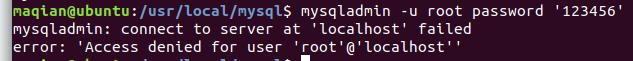 linux环境下安装Mariadb