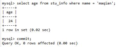 数据库中的多版本并发控制(MVCC)
