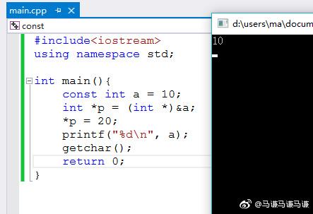 C++ const关键字(一):基本用法