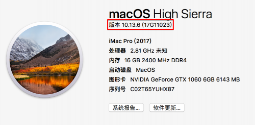 Nvidia显卡macOS驱动大全