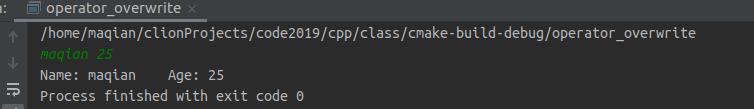 C++中的友元和运算符重载