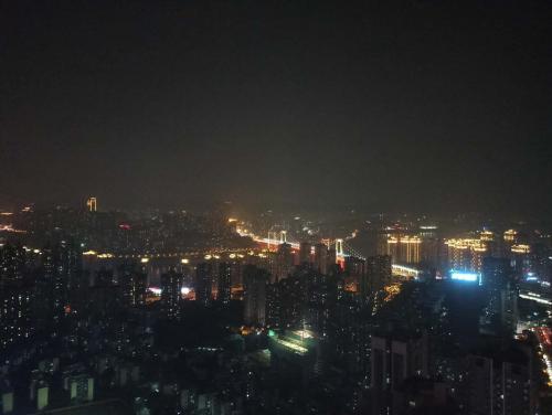 """重庆一日""""游"""""""