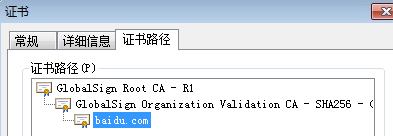 HTTPS数字证书的相关概念